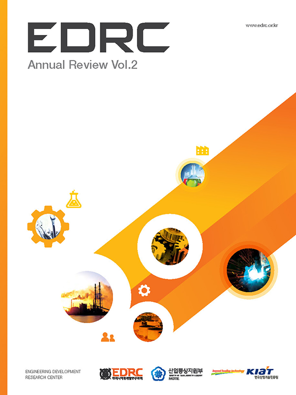 Annual Review vol.2_표지.jpg